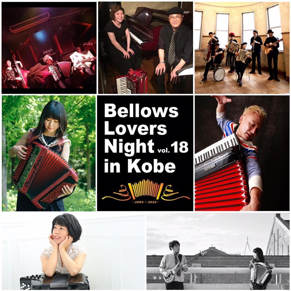 bellows lovers night